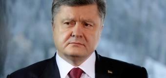 Порошенко собирается в Донецкую область.Фото