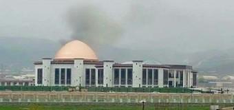 По Афганскому парламенту ударили ракетой. Фото