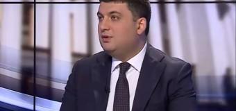Владимир Гройсман может стать новым премьером Украины