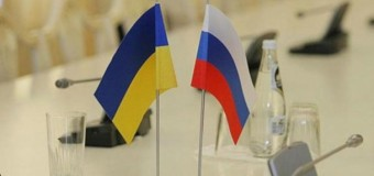 Украина разорвала с Россией договор о защите информации