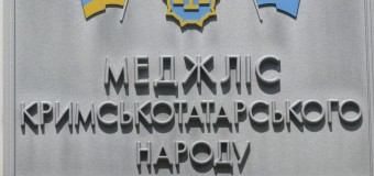 В Крыму судят Меджлис