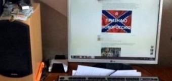 Из-за соцсетей житель Чернигова попадет за решетку