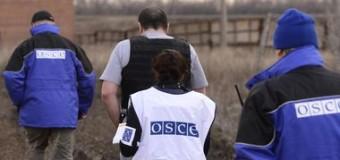 В Луганской области закрылась база миссии ОБСЕ