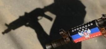На Донбассе задержали лже-казака