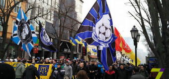 Футбольные фанаты прошлись маршем по Одессе. Фото