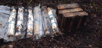 В посадке Славянска СБУ обнаружили тайник с гранатометами. Фото