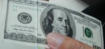 Парень из Кривого Рога придумал «хендмейдовскую» аферу с деньгами. Фото