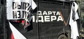 В Одессе смешались три митинга и появился Дарт Вейдер