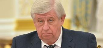 В Украине уволили генерального прокурора