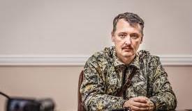 Стрелков рассказал о гибели сепаратистов