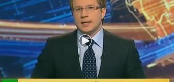 Российский ведущий перепутал кого бомбят турецкие войска. Видео