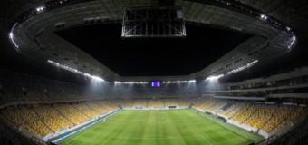 «Шахтер» и «Динамо» сразятся во Львове