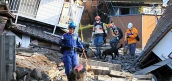 Из-за землетрясений в Японии эвакуируют жителей