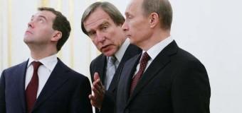 В сети смеются над оффшорными компаниями друга Путина. Фото