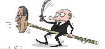 Новая политика Путина: фотожабы «взорвали» сеть