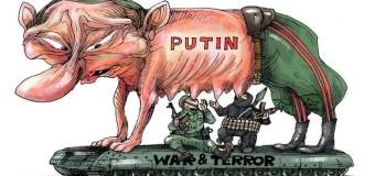 Путин хочет запретить Верховную Раду: фотожабы