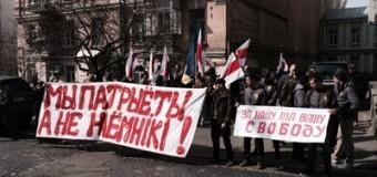 В Киеве устроили митинг под посольством Беларуси. Фото
