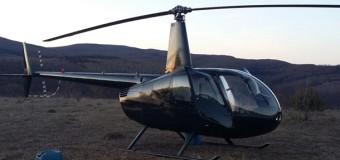 На Закарпатье вертолет задержали стрельбой