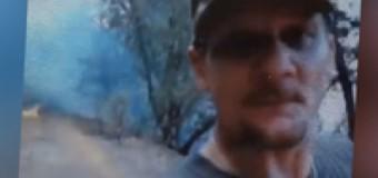 Американец приговорен к 20 годам тюрьмы из-за селфи. Видео