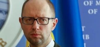 Яценюк уходит в отставку. Видео