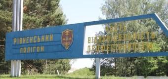 Возле Ровенского полигона нашли труп украинского военнослужащего