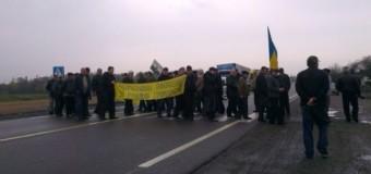 На Полтавщине активисты пикетируют трассу. Фото