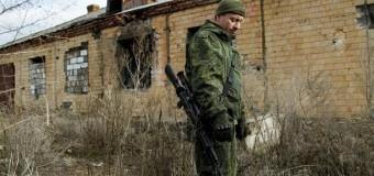 СБУ задержала сепаратистов