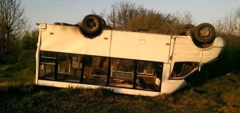 В Полтавской области в ДТП попала маршрутка: есть пострадавшие. Фото
