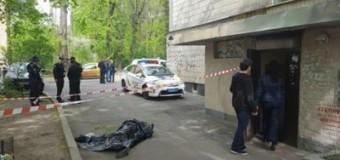 Известный киевский политолог выбросился с 9 этажа
