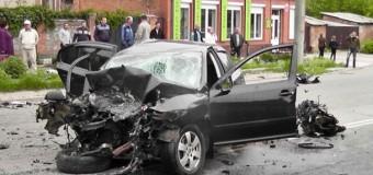 В Кировограде столкнулись три авто и автобус. Фото