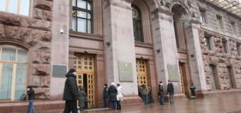 Стали известны самые богатые депутаты Киева