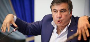 Саакашвили выдвигает условия Порошенко