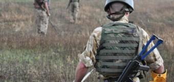 Россиянина поймали на украинской границе с наркотиками
