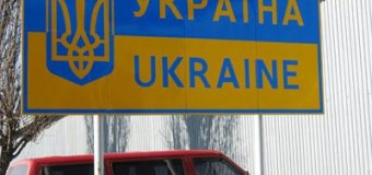 На границе Украины пройдет спецоперация