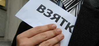 Депутат лишил участника АТО земли за взятку