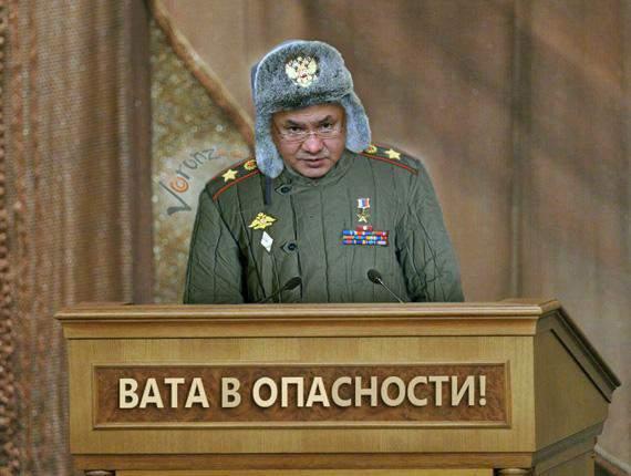 Госдума РФ приняла обращение к НАТО, предупредив о последствиях расширения - Цензор.НЕТ 1397