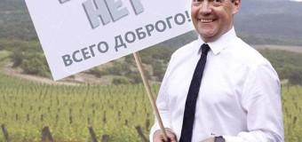 Свежая курьезная подборка фотожаб на Путина и Медведева в Крыму