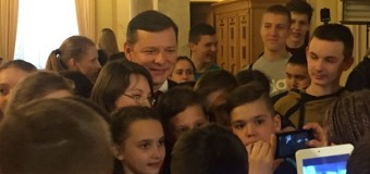 Над Ляшко посмеялись в сети за пиар среди школьников. Видео