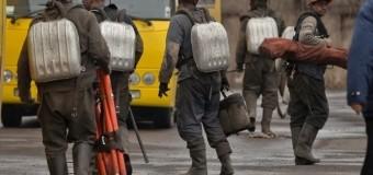 В Луганске взорвалась шахта: есть жертвы