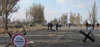 На Луганщине от взрыва погибли военные