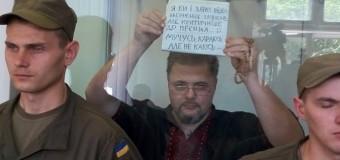 В Ивано-Франковске вынесли приговор журналисту Коцабе. Видео