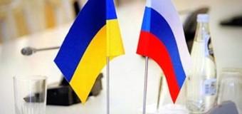 Киев сообщил Москве о разрыве отношений