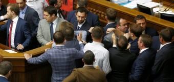 В ВР подрались депутаты от БПП и Радикальной партии. Видео