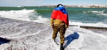 Украина отправила РФ ноту протеста за нефть в Черном море