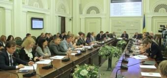 Статус Запорожской области обсудили в Раде