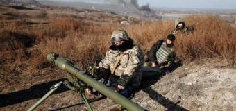 Украинские военные попали под обстрел у Авдеевки