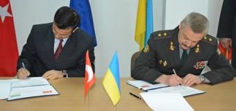 Украина закрепила военное сотрудничество с Турцией