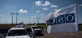 ОБСЕ увеличит число наблюдателей в Украине