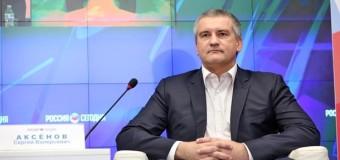 Аксенов рассказал о резолюции Совета Венеции