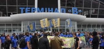 Азов митингует в Борисполе. Фото